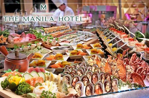 Pleasant 40 Off Manila Hotel S Cafe Ilang Ilang Buffet Promo Download Free Architecture Designs Itiscsunscenecom