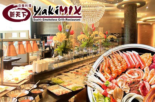 Pleasing 20 Off Yakimix S Eat All You Can Buffet Drinks Promo Download Free Architecture Designs Scobabritishbridgeorg